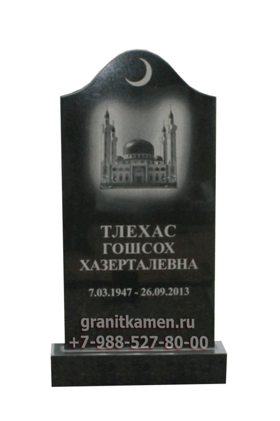 granit_firmen_katalog_060